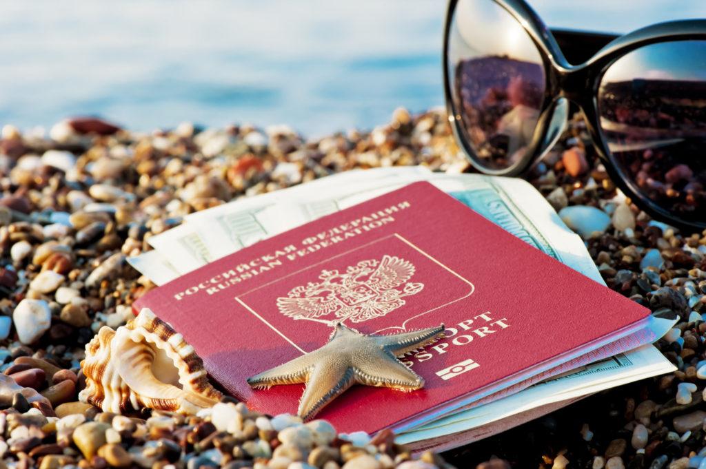 arp russian passport 1024x681 - How to obtain second passport and second citizenship?