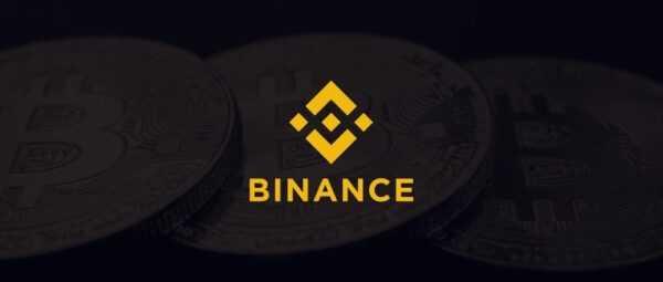 binance 600x255 - 5 топовых криптобирж на 2021 год