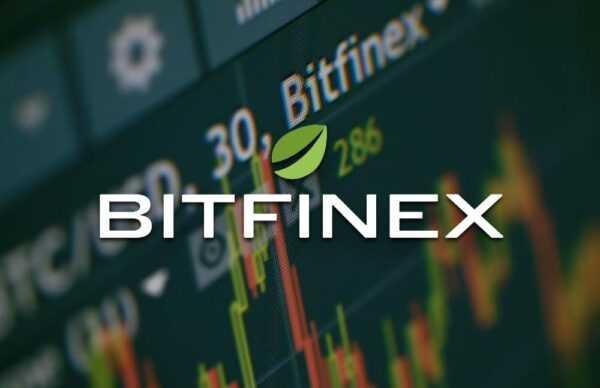 bitfinex 600x388 - 5 топовых криптобирж на 2021 год
